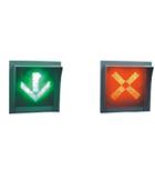 JKL交流型方形车道控制标志